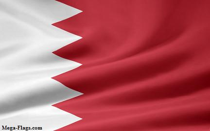 Bahrain Flag Photo
