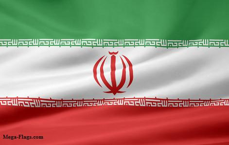 Flag of Iran, Iranian Flag