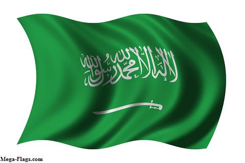 Saudi Arabian Flag, Flag of Saudia Arabia